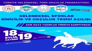 Geleneksel Sporlar Binicilik ve Okçuluk Tesisi 18 Eylülde açılacak
